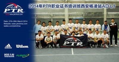 2014-03 杨凌站