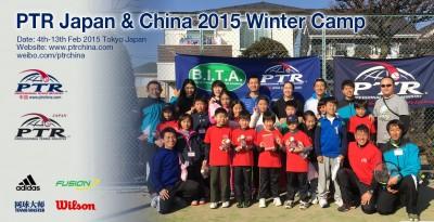 2015-2 日本冬令营