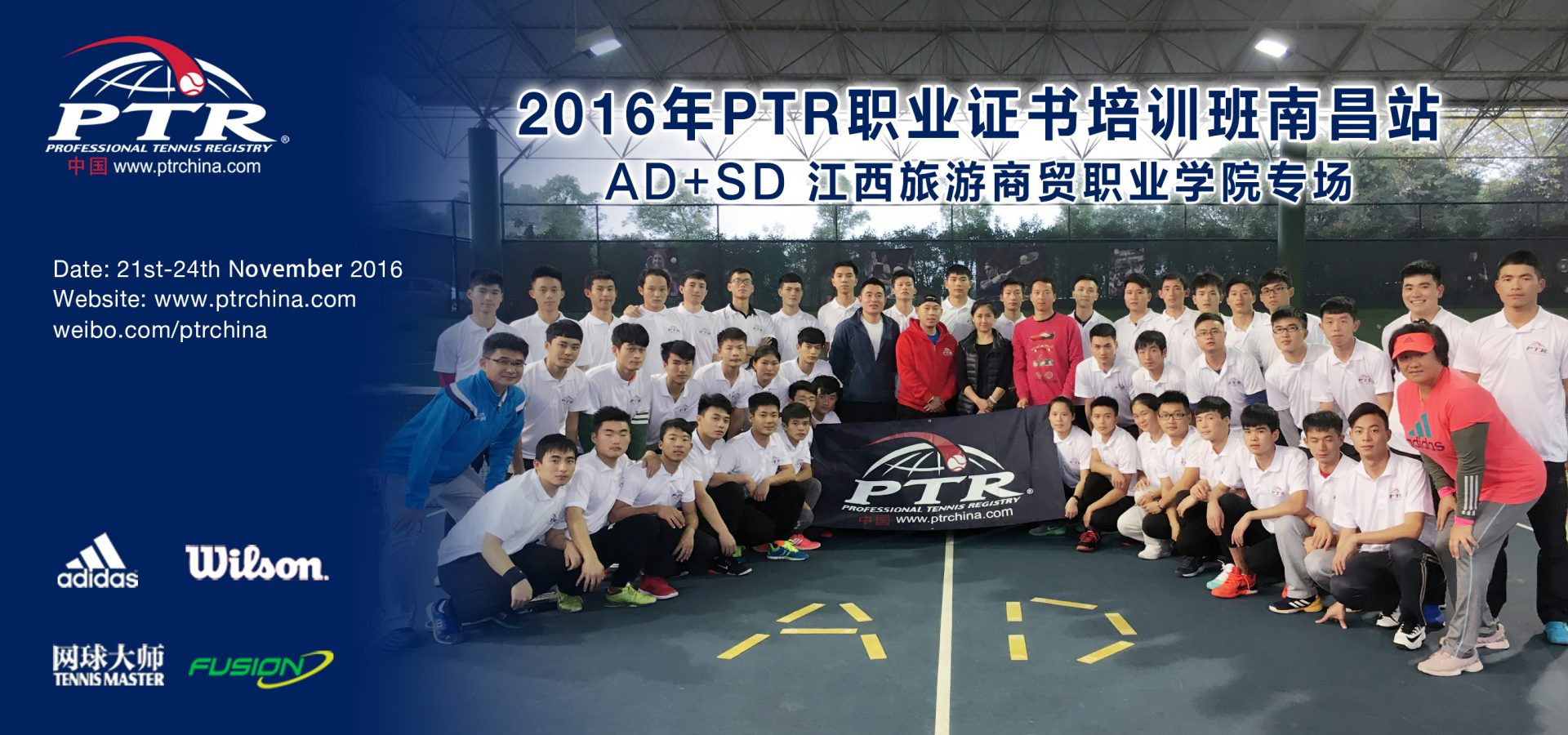 南昌站学院专场ADL1+SDL1培训班圆满结束!
