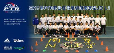 南京站JD培训班圆满结束!
