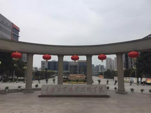 12月25日-12月27日 重庆JD 11-17 L1(等待)