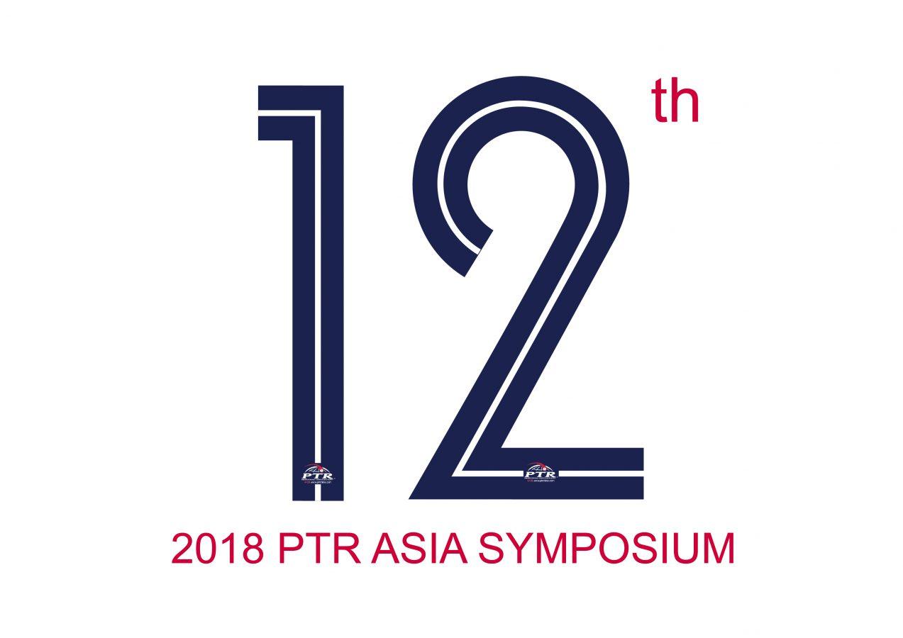 DAY1   2018 PTR亚洲论坛精彩亮相