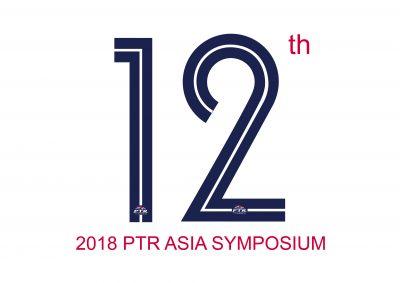 DAY1 | 2018 PTR亚洲论坛精彩亮相