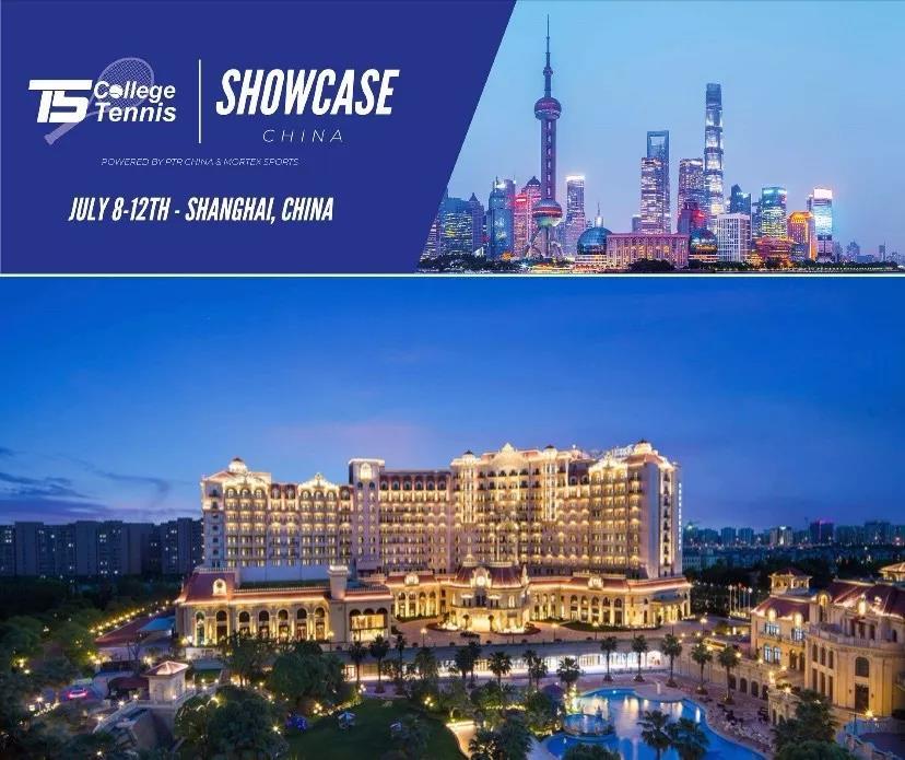 官宣 PTR中国将于今年7月举办首次美国大学网球选秀活动